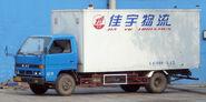 BLAC Isuzu truck