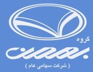 Bahman Group logo