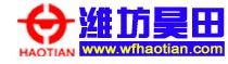 Haotian logo