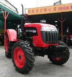 UM TaiShan 654 MFWD - 2015