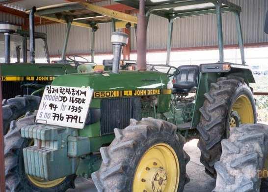 Kukje JD 1650K | Tractor & Construction Plant Wiki | FANDOM