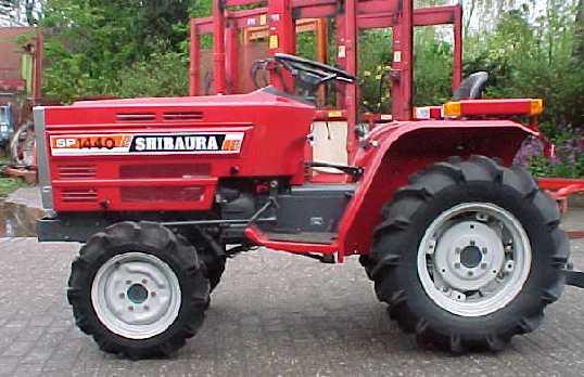 Shibaura SP1440 | Tractor & Construction Plant Wiki | FANDOM