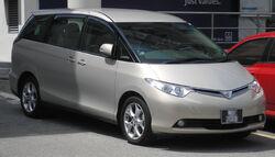 Toyota Estima (third generation) (front), Serdang