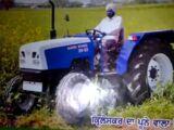 Agri King
