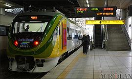 270px-Outside of O-train 01