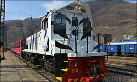 270px-Front of V-train