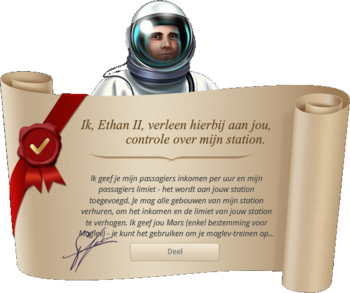 EthanII Certificaat