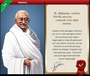 Mahatma Certificate