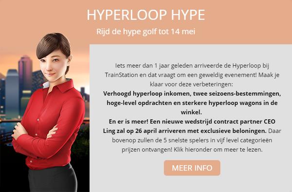 Aankondiging Hyperloop Hype (2018)