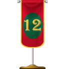 New Advent Flag 12