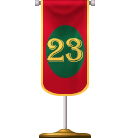 New Advent Flag 23