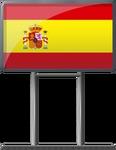 Sign - ESP (Big)