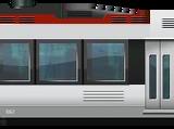 BGC Express II
