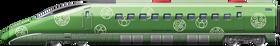 Shinkansen Tail