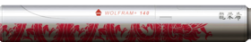 Themisto Wolfram+