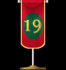 New Advent Flag 19