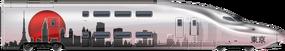Shinkansen E4 Tokyo