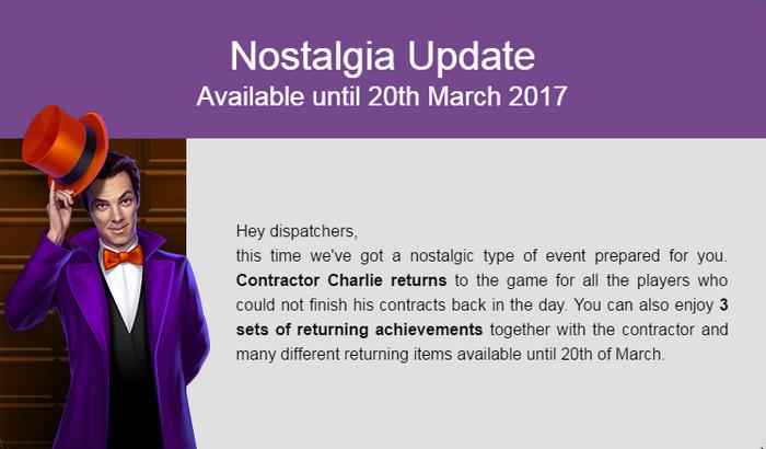 Anouncement Nostalgia (2017)