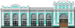 Tayga Station A