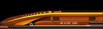 Cedar Tail