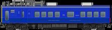 Sonic 2nd Class