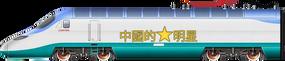 DJJ2 Tail
