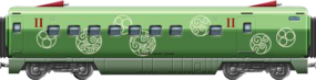 Shinkansen 2nd class