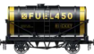 Rocket Fuel (2017)