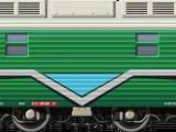 Škoda 93E Triple