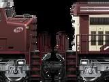 Railmaster Quad