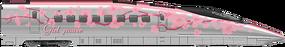 Shinkansen GP500