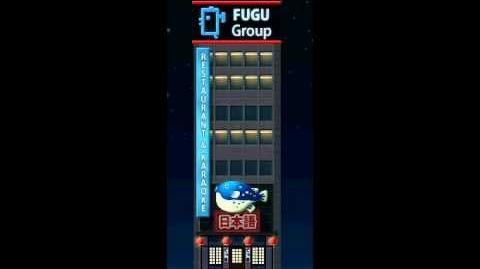 FUGU Restaurant