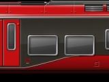 MTR Express I
