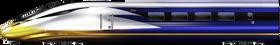 Eagle II Tail
