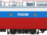 EP1M Ural