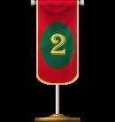 New Advent Flag 2
