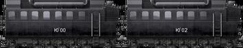 Yu-e 001 Pioneer