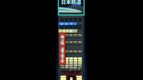 Hyoto Hotel