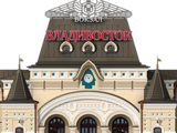 Vladivostok Station A