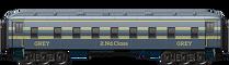 Grey 2nd class