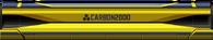 Caesar Carbon +