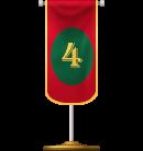 New Advent Flag 4