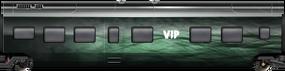 Nightfall VIP