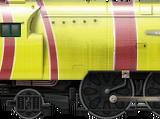 Sunlit Cargo I