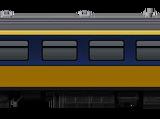 NS Koploper
