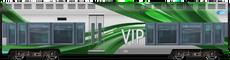 Rhea VIP