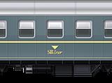 SB Express I
