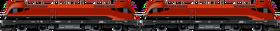 Jet Sprinter Double