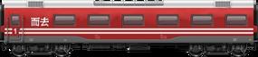 Rail Mail 1st Class