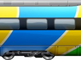 Altius Express I